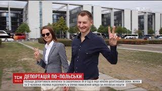 Польща депортувала українку через підозру у спробі повалити уряд за російські гроші