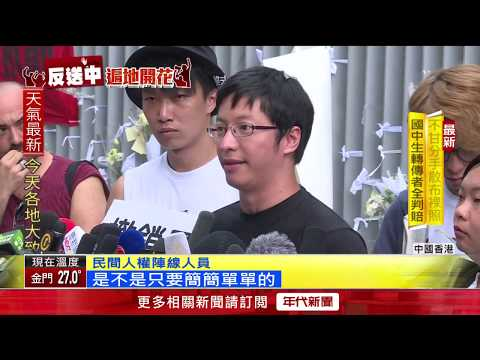 """林鄭道歉拒回應5訴求 民陣醞釀""""七一大遊行"""""""