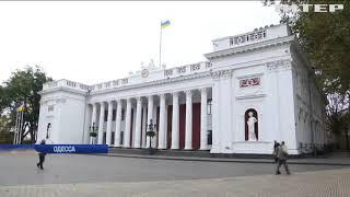 Аукцион невиданной щедрости: как власти Одессы распродают коммунальную недвижимость