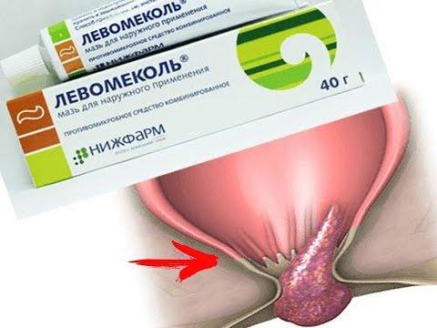 Где купить массажер для лечения простатита