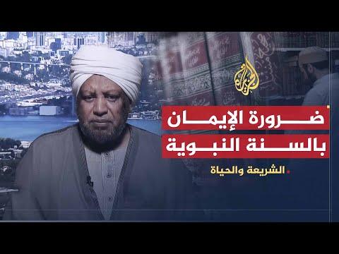 الشيخ الدكتور عصام البشير