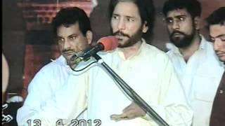 preview picture of video 'Zakir Malik Sajid Hussain Sajid Rukan 13/4/2012 Qila Didar Singh Gujranwala'