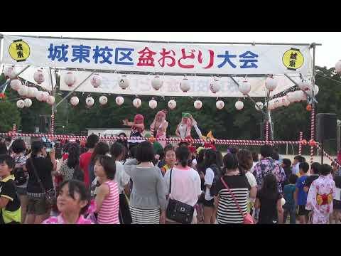 【グランド12】城東校区盆踊り大会ステージ【ぐらだん】