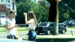 Познайомився з дівчиною на вулиці. Один день з мого життя