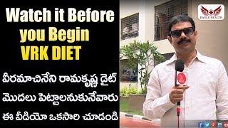 Watch this Before you Begin VRK Diet | Veeramachineni Ramakrishna Diet | Eagle Health