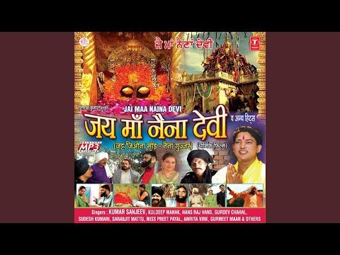 नैना देवी बूहे मन्दिरा दे खोल