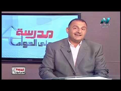 تاريخ الصف الثالث الثانوي 2020 - الحلقة 3 - آثار وجود الحملة فى مصر