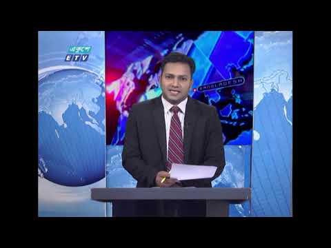 11 PM News || রাত ১১টার সংবাদ || 09 April 2021 || ETV News