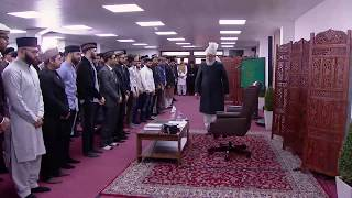 2017 (Waqifin-e Nau Khuddam – 25. November)