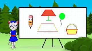 Геометрия с кисой Алисой. Урок 2. Изучаем овал, трапецию, параллелограмм и ромб.