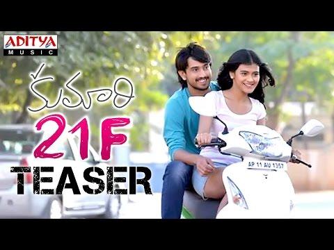 Kumari 21F Teaser - Raj Tarun, Hebah Patel ,DSP, Sukumar