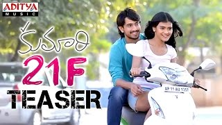 Kumari 21F - Official Teaser