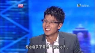 黃秋生:香港發展只需要香港人