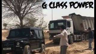 MERCEDES G-CLASS Towing Capabilities