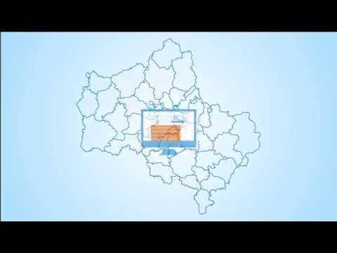 Видеоинструкция: как проверить и скорректировать земельный налог