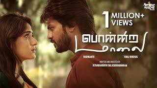 Ponnira Malai | Tamil Short Film | Awesome Machi