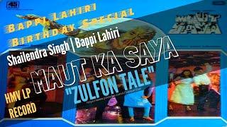 Rare | Bappi Lahiri | Birthday Special | Shailendra Singh