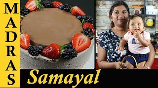 Madras Samayal Birthday Vlog | Giveaway announcement