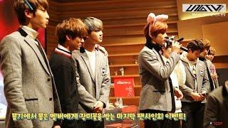 U10TV ep30 - 서프라이즈~ 로즈! BRAVO! 마지막 팬사인회