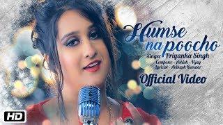 Humse Na Poocho  Priyanka Singh