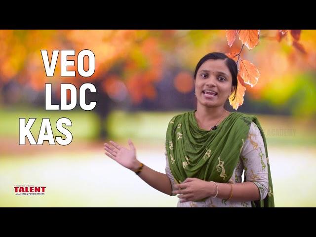Kerala's Best PSC Coaching Faculties