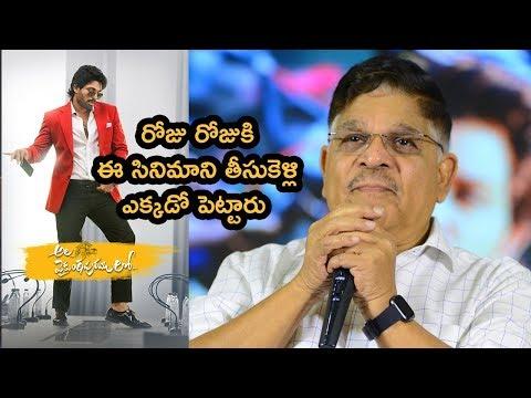 Allu Aravind About Industry Hit Ala Vaikuntapuramlo