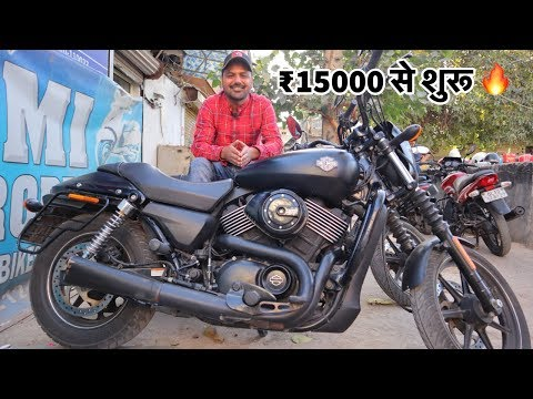 2 Harley Davidson 750 Street For Sale | Preowned Super Bikes | My Country My Ride