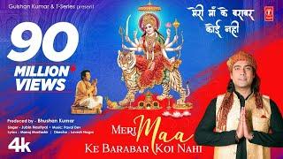 Jubin Nautiyal: Meri Maa Ke Barabar Koi Nahi   Payal Dev   Manoj Muntashir   Lovesh N  Bhushan Kumar