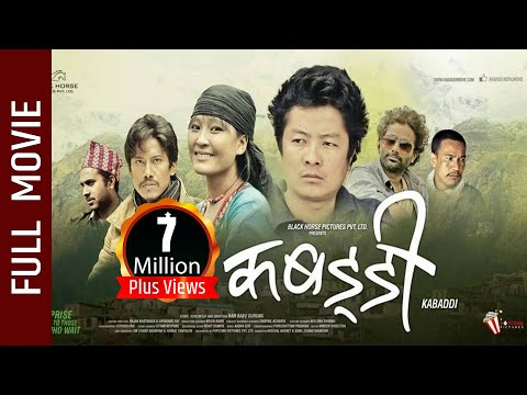 Kabaddi | Nepali Movie