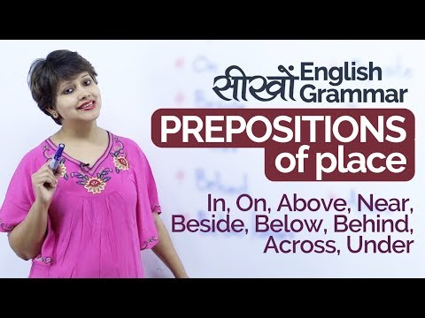 Prepositions of place (In, On, Behind, Beside, Across…) English Grammar Practice Lesson in Hindi