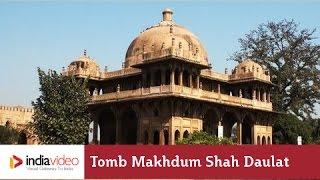 Tomb of Makhdum Shah Daulat, Patna