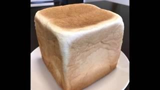高級「生」食パン専門店乃が美那覇市