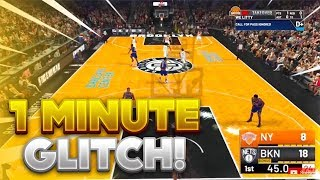 NBA 2K19 NEW 1 MINUTE MYCAREER VC GLITCH🤑WORKING AFTER PATCH 1.08😱😱EASY AND NEW AND FAST VC GLITCH😱