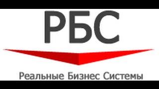 """Подробное описание тренинга """"Золотой Job-трафик 2.0"""""""