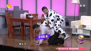 《我们都爱笑》看点 Laugh Out Loud 02/05 Recap: 张一山贴心哄老人被揩油 Zhang Yishan Get Tease【湖南卫视官方版】