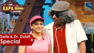 Sarla and Dr. Gulati Special | The Kapil Sharma Show | Best Indian Comedy
