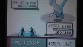 ポケットモンスターエメラルドバトルタワー戦 vsリラ(金シンボル)
