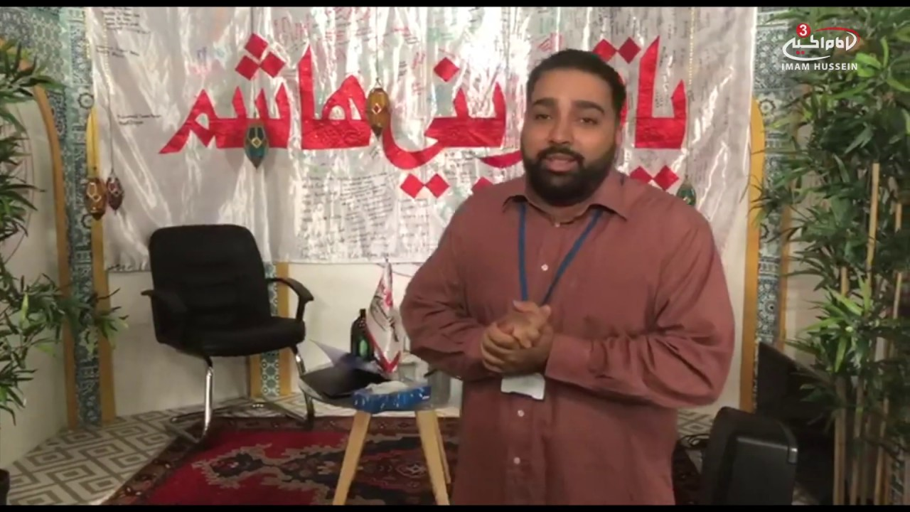 Behind the scenes at Imam Hussein TV3 studios in London