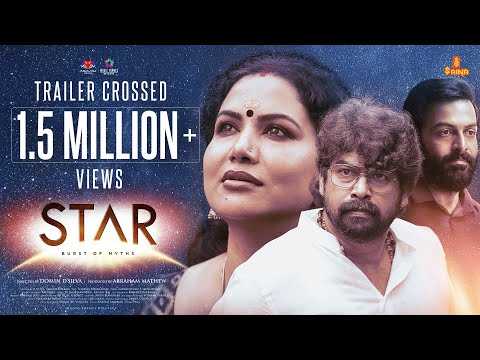 STAR Malayalam Movie Trailer