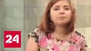 """Экс-комиссар движения """"Наши"""" попала в рейтинг Forbes и в центр скандала - Россия 24"""