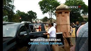 Menkopolhukam Wiranto diserang orang tak dikenal di Pandeglang, Banten, Kamis (10/10/2019). Karopenmas Divisi Humas PolriBrigjen Dedi Prasetyo mengatakan ini merupakan upaya penusukan kepada Wiranto.  Dedi Prasetyo mengungkapkan Kapolsek yang berada di dekat Wiranto terluka karena penyerangan tersebut. Menkopolhukam Wiranto diserang saat baru keluar dari mobil. Wiranto baru saja usai menghadiri acara peresmian di Universitas Mathla'ul Anwar. Pria yang menusuk Wiranto segera diamankan aparat keamanan dan diperiksa.  #Wiranto #WirantoDitusuk #WirantoDiserang   Jangan lewatkan live streaming Kompas TV 24 jam non stop di https://www.kompas.tv/live. Supaya tidak ketinggalan berita-berita terkini, terlengkap, serta laporan langsung dari berbagai daerah di Indonesia, yuk subscribe channel youtube Kompas TV. Aktifkan juga lonceng supaya kamu dapat notifikasi kalau ada video baru.   Media social Kompas TV:  Facebook: https://www.facebook.com/KompasTV  Instagram: https://www.instagram.com/kompastv  Twitter: https://twitter.com/KompasTV  LINE: https://line.me/ti/p/%40KompasTV