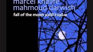 تحميل و مشاهدة في البال أغنية - مارسيل خليفة - A Song On My Mind - Marcel Khalife MP3
