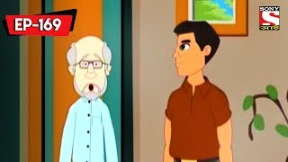 The Scientist's Mission | Nix - Je Sob Pare | Bangla Cartoon | Episode - 169
