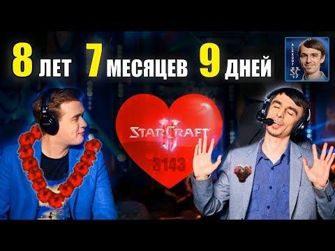 ЮБИЛЕЙ, ИНСАЙДЫ, ИСТОРИИ: Alex007 и Olsior в новом сезоне StarCraft II