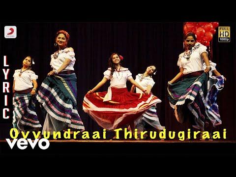 Ovvundrai Thirudugirai