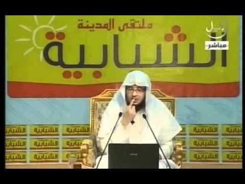 أفراح المؤمنين للشيخ عبد المحسن الأحمد