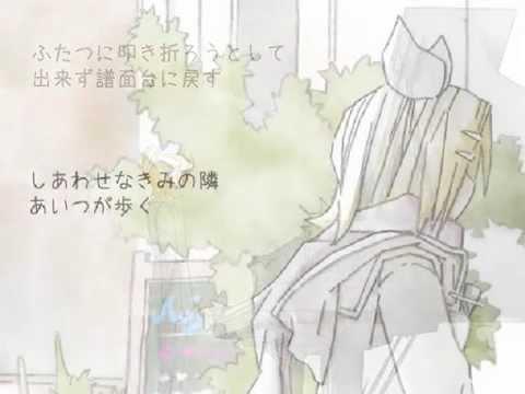 HINATA Haruhana - ぼくにピアノを弾かせて feat. 鏡音レンSerious
