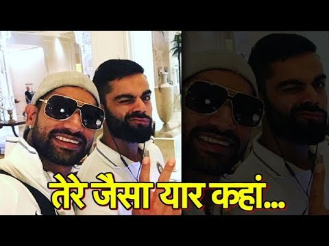 JATT Ji Has A Special Post For Virat Kohli | Sports Tak