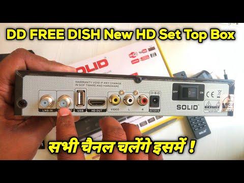 DD FREE DISH New HD Set Top Box | Lifetime बिलकुल Free Channels देखो | Solid 6303 New Set Top Box