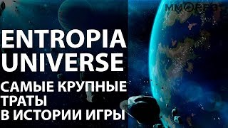 Entropia Universe. Самые крупные траты в истории игры